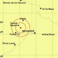 Un nuevo sismo sacudió a Sauzal Bonito